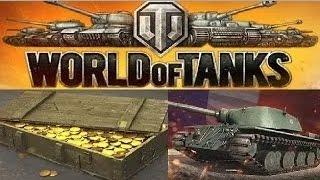 Золото в world of tanks заработать бесплатное золото игровая валюта бесплатно для онлайн игр