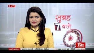 Video Hindi News Bulletin   हिंदी समाचार बुलेटिन – Sept 10, 2017 (7 am) download MP3, 3GP, MP4, WEBM, AVI, FLV Januari 2018