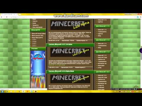 Rogor Gadmoviwerot Minecraft (ALL VERSION) | FunnyCat.TV