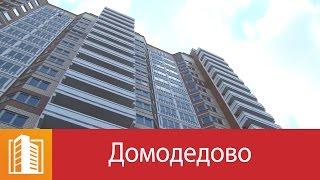 Встреча с пайщиками «СУ-155» ЖК «Южное Домодедово»