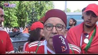 حوار طريف..مغربي من روسيا يدافع عن رونالدو بعد إقصاء المغرب..شوفو أشنو دارو ليه المغاربة