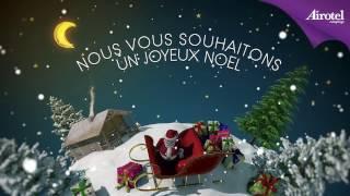 La Roche Posay Vacances vous souhaite de très bonnes fêtes de fin d'année !