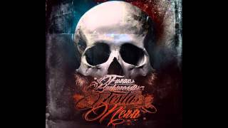Furax Barbarossa - Testa Nera - Les poissons morts feat Scylla