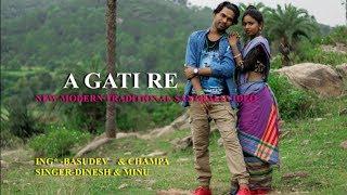 A GAT  RE...NEW MODERN TRAD T ONAL SANTHAL  PROMO V DEO 2019 Ll Basudev Entertainment Ll