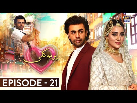 Prem Gali Episode 21 - 4th January 2021 - ARY Digital Drama
