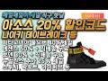 배그 50% 싸게 사는법(스팀) - YouTube