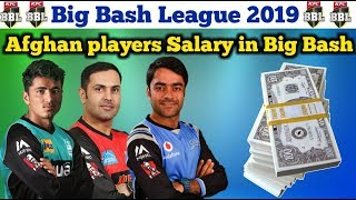 BBL 2018 : Afghan players Salary in Big bash League 2018-19