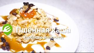 Рецепт вкусной пшенной каши с тыквой на завтрак