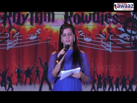 Navi Mumabi Awaaz-MSM Dance School Annual Function, Part -2
