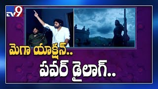 Pawan Kalyan's voiceover for 'Sye Raa Narasimha Reddy' teaser - TV9