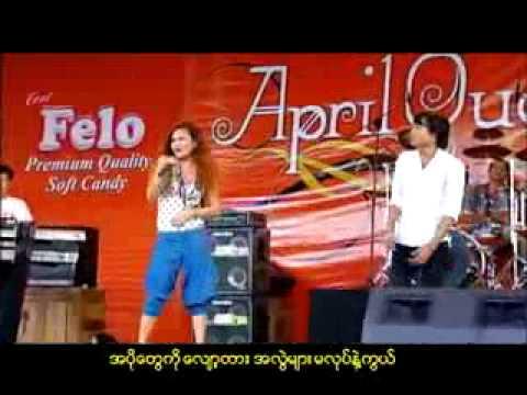 10 April Queen 3 - Myanmar Thingyan Songs