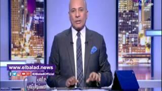 أحمد موسى: إلغاء قرار جمارك الدواجن في صالح الصناعة المصرية.. فيديو