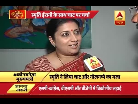'Chaat Par Charcha' with Smriti Irani: 'Chatni' is in the hands of voters this time