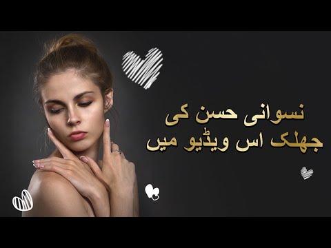 Pretty Doll Bigo Live Pakistan Showing Hot Figure On Camera. Live Callers Enjoying Viral Video