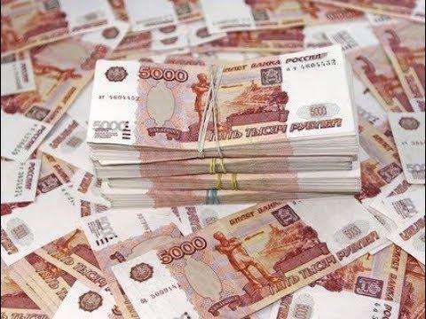Аффирмации для денег я денежный магнит заговор на предмет деньги