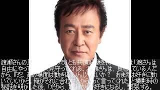 坂上忍、渡瀬恒彦さんケンカ最強伝説を証明「役者をテーブルに押しつぶ...