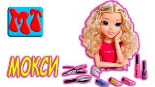 69. Moxie Girlz Magic Hair Avery/Moxie Стильная укладка Эйвери
