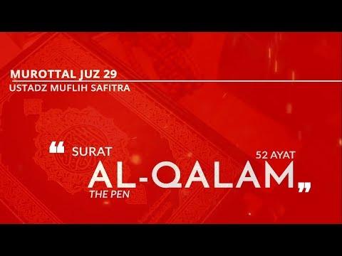 murottal-qs.-068:-al-qalam---سورة-القلم---(ustadz-muflih-safitra)