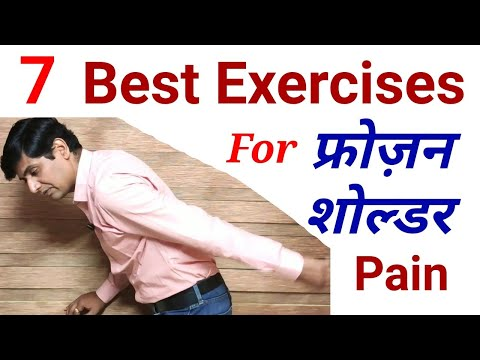 frozen-shoulder-pain-relief-exercise-in-hindi-||-how-to-fix-shoulder-pain-by-physiotherapy