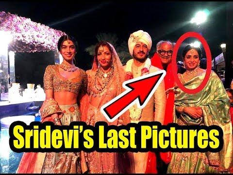 Sridevi's Last Pictures In Dubai | Exclusive | Arpita Lifestyle Tv