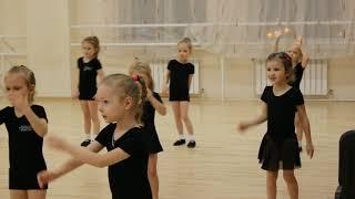 Видео-урок (I-полугодие: декабрь 2019г.) - филиал Заречный, Детский танец, гр.3-6