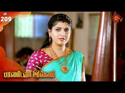 Pandavar Illam - Episode 209 | 1st April 2020 | Sun TV Serial | Tamil Serial