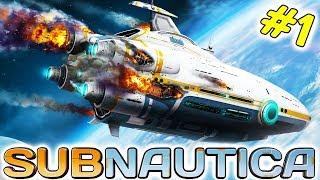 Subnautica от ФГТВ