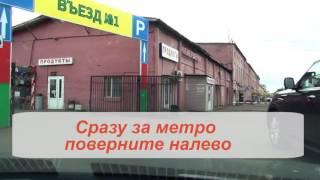 видео Обзор сайта торгового комплекса «МирусАвто»