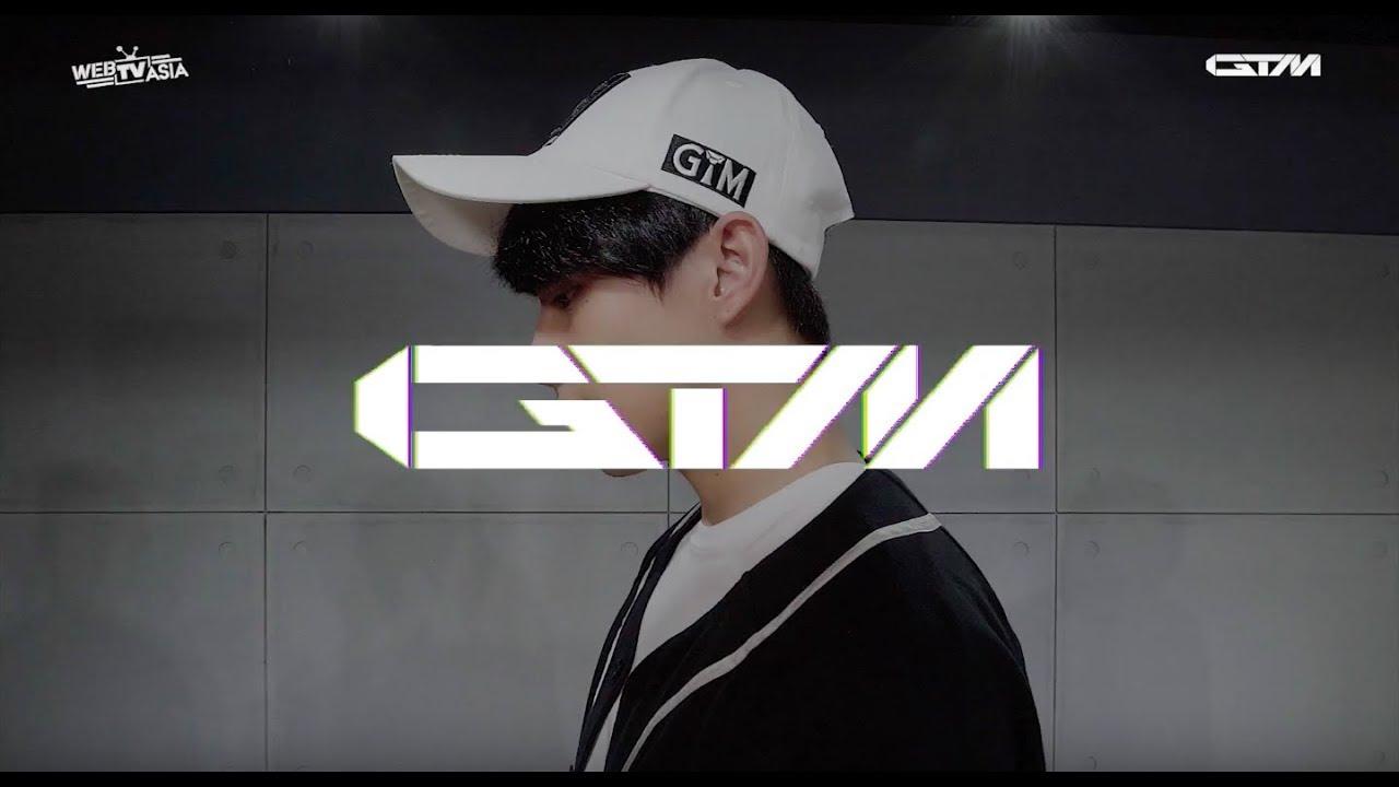 ❙ GTM CHANNEL ❙ 信號 官方舞蹈版