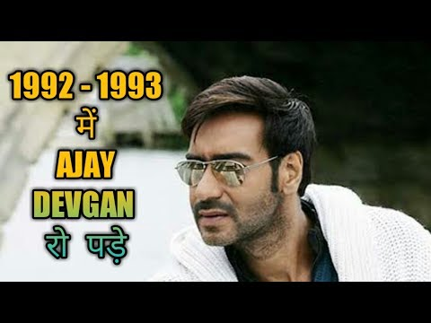 ajay devgan flop movies in 1992 to 1993 on box office ,bollywood news in hindi ,hindi news