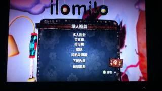 XBOX360 game ILOMILO 音樂家成就(Musician Achievement)