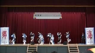舞姿道みろく【郷海】