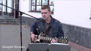 ЕЕ ГЛАЗА! (кавер БИ-2) от талантливого москвича! Guitar! Music!