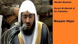 Sheikh Baleela | Amazing Surah Qariah & Takathur | Maqam Hijaz