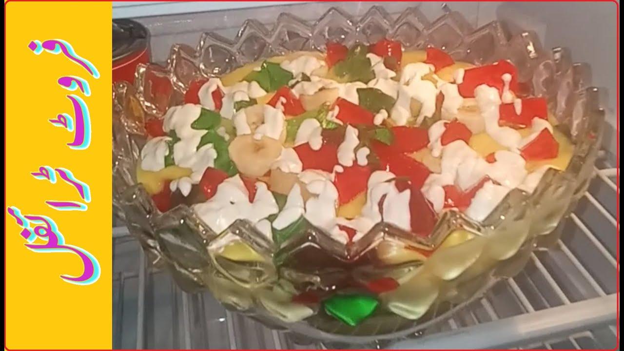 Fruit Trifle Recipe | How to make Custard Trifle | Easy Dessert Recipe | Easy Fruit Trifle | Custard