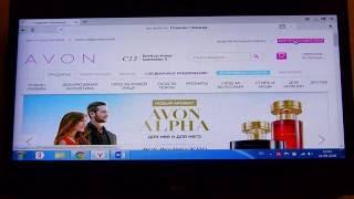 Видеоурок 1 Размещение заказа Эйвон