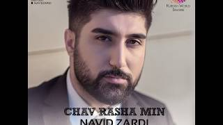 Navid Zardi Chav Rasha Min 2017