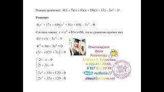#репетиторы #МФТИ #ЗФТШ #ЕГЭ #подготовка #ОГЭ #ГИА #математика #уроки