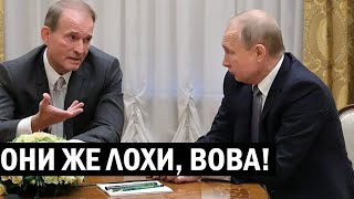 Срочно - Обнаглевший кум Путина гребет миллиарды - новости, политика