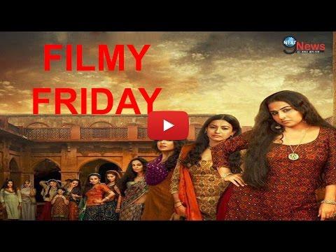 Filmy Friday Movie Review | Begum Jaan | Vidya Balan | Gauhar Khan | First Day First Show