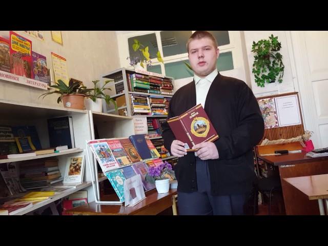 Изображение предпросмотра прочтения – АнтонКузьменко читает отрывок изпроизведения «Мцыри» М.Ю.Лермонтова