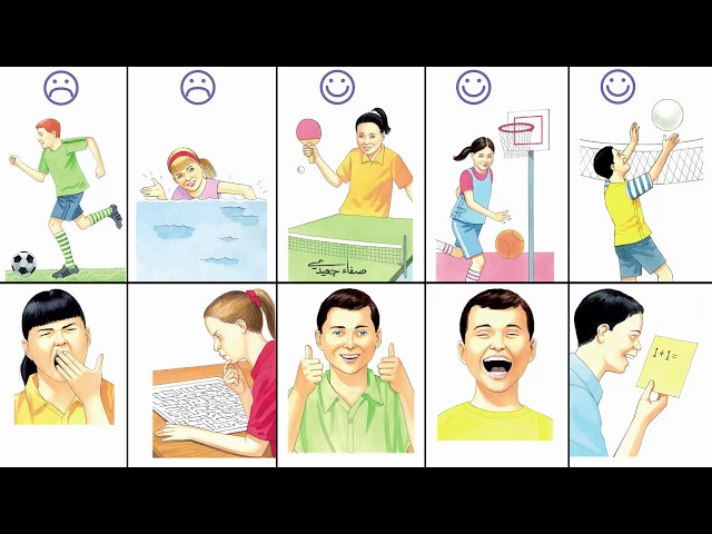 الصف الثالث إنجليزي الفصل الثاني الصفحة 50 و51