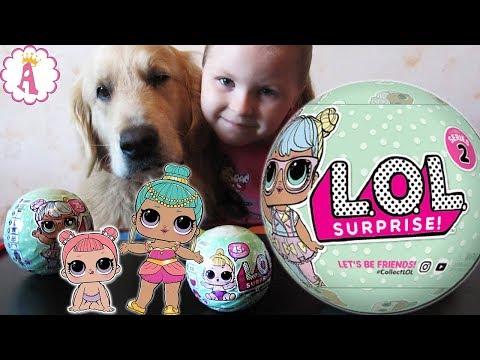 Куклы ЛОЛ Сюрприз 2 Сезон большой шар LOL Surprise сестрички шарик L.O.L. Lil Sisters обзор игрушек