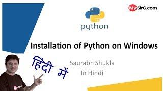#4 Installation of Python on Windows   Hindi