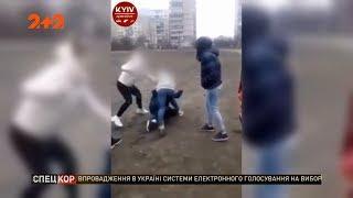 У Києві школярки побили ровесницю і виклали відео у мережу