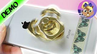 Fidger Spinner για το κινητό σας!Έξυπνο gadget!