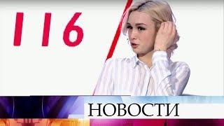 В программе «На самом деле» проверку на детекторе лжи пройдет муж скандально известной Д.Шурыгиной.