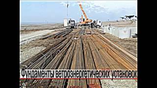 Строительная компания Крамгорстрой(«Строительная компания Крамгорстрой» соединяет в своей работе богатый профессиональный опыт, высокую..., 2013-06-07T08:01:07.000Z)