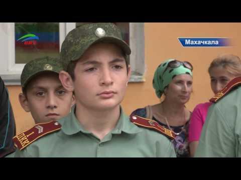 Кадетам Дагестана присвоены III разряды по парашютному спорту
