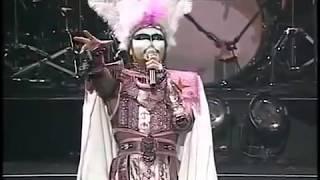 THE LIVE BLACK MASS B.D.3 メフィストフェレスの陰謀 B.D.3(西暦1996...